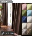 カーテン ドレープ 表情のある ヘリンボーン織柄 遮熱 1級遮光 防音 アイボリー~白 幅100×長さ135cm ニッセン nissen