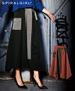 スカート ひざ丈 大きいサイズ レディース イレギュラーヘム バイカラー スパイラルガール+ テラコッタ×ブラウン系/黒×グレー系 L~10L ニッセン nissen