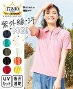 ポロシャツ カットソー 大きいサイズ レディース 吸汗速乾 UVカット 夏 オフホワイト 猫ドット柄 ~黒 L~10L ニッセン nissen