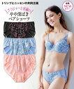 ショーツ パンツ パンティ (4L-5L) 大きいサイズ 編みレース ペアショーツ (やや深ばき丈) (小花柄 ) (トリンプ) ニッセン 女性 下着 レディース コーディネートショーツ かわいい下着