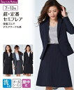 【金土日は ポイント5倍 】スーツ レディース ビジネス 送...