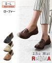 ショッピング日本製 リゲッタ ローファー レディース 3E 送料無料 S-L ローファー ビジネス 通勤 ニッセン 痛くなりにくい 歩きやすい 日本製 ac0