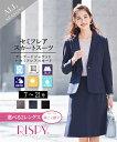 スーツ レディース 7-21号 洗える ストレッチ 2WAY セミフレア スカートスーツ 大きいサイズ ニッセン nissen リスピィ s0