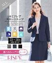 スーツ レディース 大きいサイズ 23-38号 洗える ストレッチ 2WAY セミフレア スカートスーツ ニッセン nissen リスピィ s0