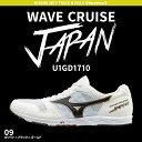 20%OFF 17秋冬 ミズノ ウェーブ クルーズ ジャパン mizuno WAVE CRUISE JAPAN  U1GD1710 ホワイト×ブラック×ゴールド マラソンシューズ メンズ 駅伝