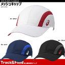 陸上競技者向け/ランニング/マラソン/帽子/