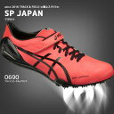 30%OFF★2016年モデル【アシックス】SP JAPAN[TTP511]フラッシュコーラル×ブラック【