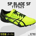 《3/4入荷》18春夏カラー アシックス エスピーブレード SF asics SP BLADE SF TTP