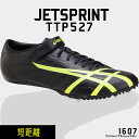 《3/10入荷》18春夏 アシックス ジェットスプリント asics JETSPRINT TTP527 160