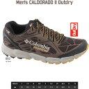 《10/18入荷》20%OFF 17秋冬 コロンビア モントレイル メンズ カルドラドIIアウトドライ  Columbia Montrail Men's Caldorado II ..