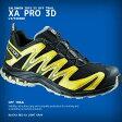 U-50%OFF★2015年モデル【サロモン】XA PRO 3D[L37320500]BLACK×BEE-X×LIGHT GRAY【2015SL】