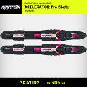【ポイント2倍】25%OFF【NNN】【スケーティング】XCELERATOR Pro Skate [XM10200167]【SALE】プレート付きのスキー板用 ビンディング..