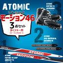 歩くスキー3点セット『アトミックMOTION 46 GRIP』AB0020776