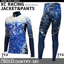 20%OFF★2016-17モデル【オンヨネ】XC RACING JACKET&PANTS★XCレーシング2ピース[BKJ99602-BKP99603]ブルー