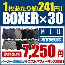 【ボクサーパンツ 送料無料】30枚組ボクサーブリーフ[下着 ...