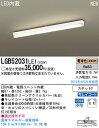 LEDキッチンベースライトLGB52031LE1[カチットF]Panasonicパナソニック