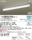LEDベースライト[直付]LGB52120LE1[工事必要]パナソニック Panasonic【02P03Dec16】