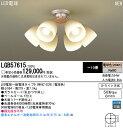 LEDシャンデリアLGB57615[Uライト取付]パナソニックPanasonic