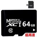 MicroSDカード64GB Class10 メモリカード Microsd クラ