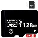 MicroSDカード128GB Class10 メモリカード...