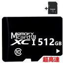 MicroSDカード512GB Class10 メモリカード...