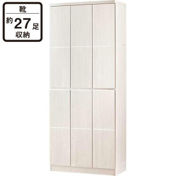壁面を有効活用できるシューズボックス(ロイド 75HI WH)