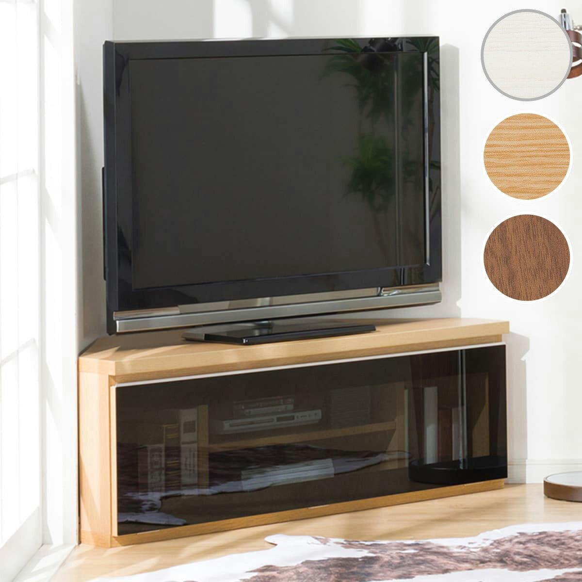 コーナーテレビボード(セラ2 120)