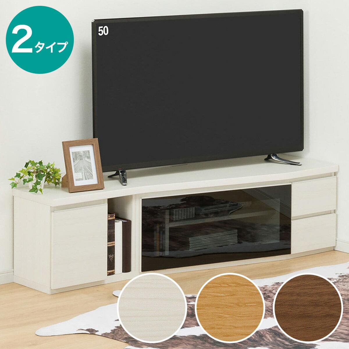 コーナーテレビボード(セラ2 150 C)
