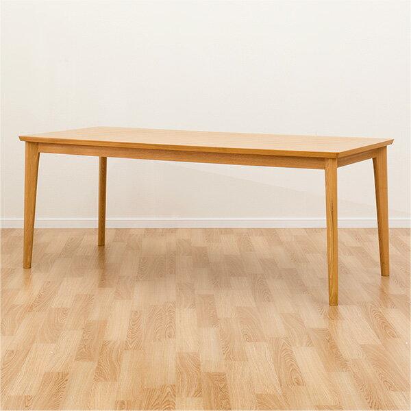 ダイニングテーブル(ロレイン5 180 LBR) ニトリ