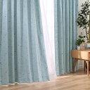 遮光1級・遮熱カーテン(ルトロ ターコイズブルー 100X140X2) ニトリ 【玄関先迄納品】