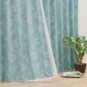 (1枚入り)裏地付き遮光2級・遮熱カーテン(センシル ターコ...