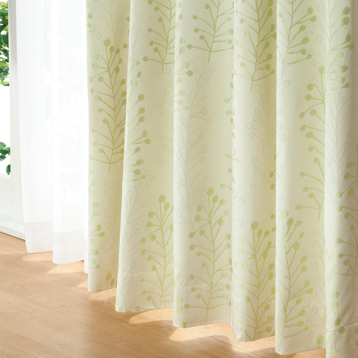 遮光1級・遮熱・遮音カーテン(ミスト3 グリーン 100X135X2)