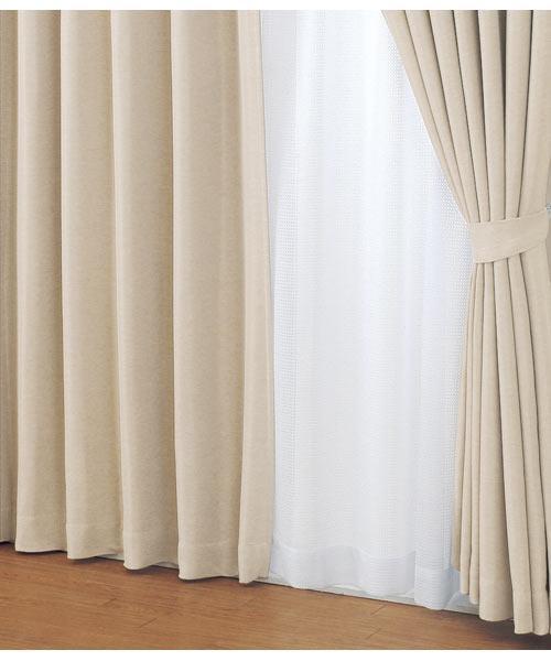 既製カーテン(プレミア2BE 100X140X2) ニトリ 【送料有料・玄関先迄納品】