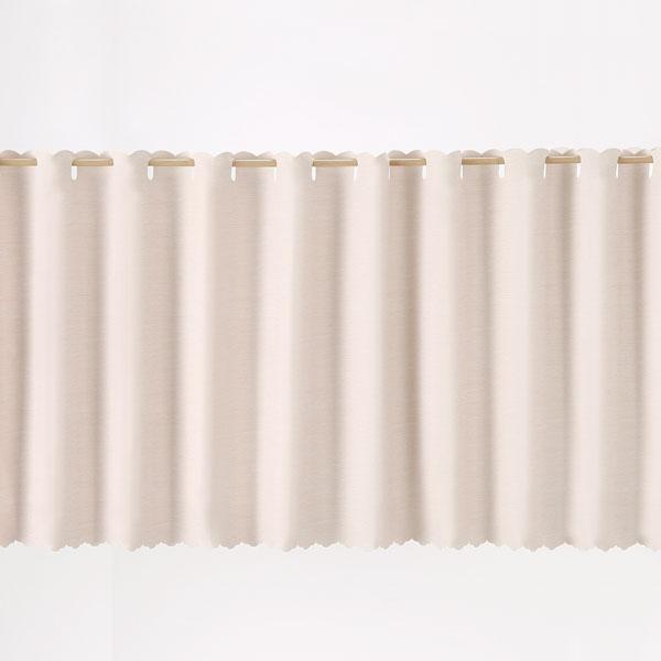 撥水・遮光 カフェカーテン(リペルBE 135X60)