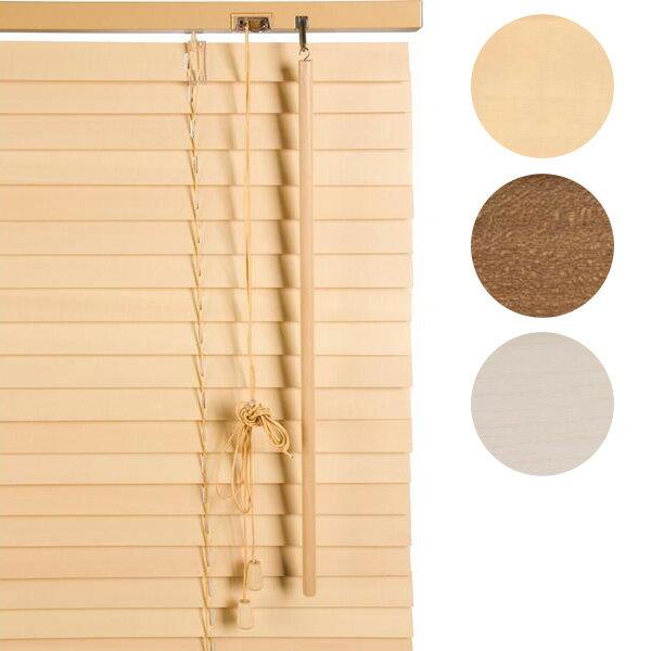 木製ブラインド(ヴェント 60x138)