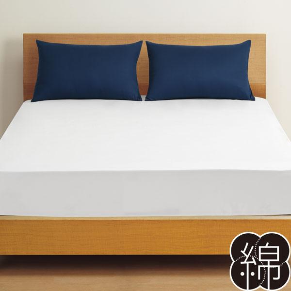 綿100%ベッド用ボックスシーツ セミダブル(クロフト SD) 【玄関先迄納品】