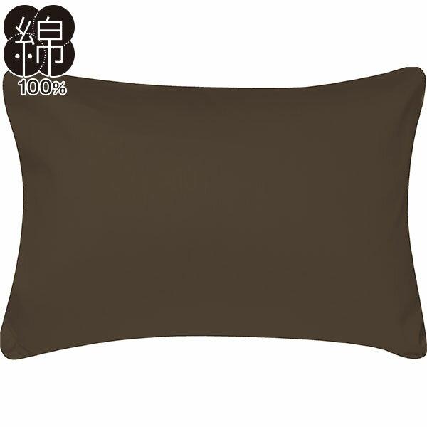 枕カバー 標準サイズ(パレット3BR)