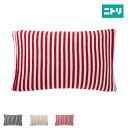 のびのびパイル枕カバー(ST2 標準-大判サイズ) ニトリ ...
