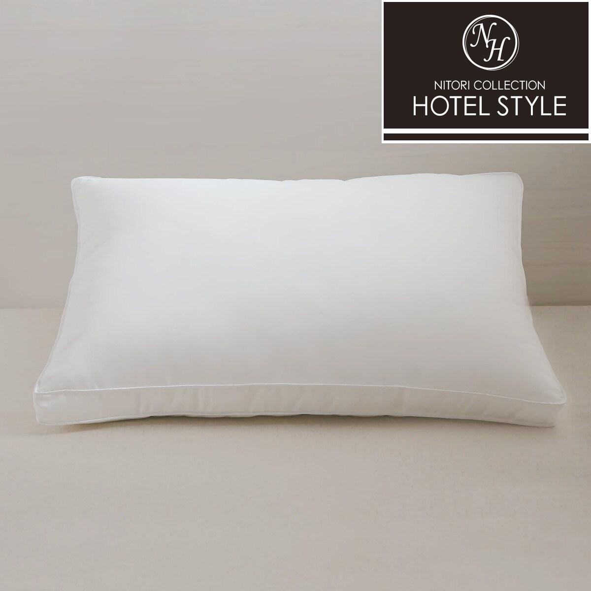 ホテルスタイルまくら 大判(Nホテル2)