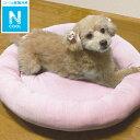 犬・猫用ペットベッド M(NクールT マル M RO) ニトリ 【送料有料・玄関先迄納品】