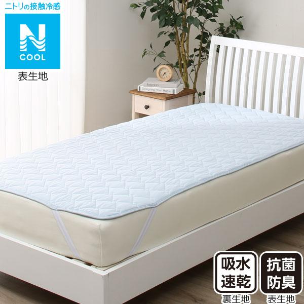 敷きパッド シングル 接触冷感 (NクールH BL S)