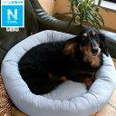 RoomClip商品情報 - 犬・猫用ペットベッド M(NクールH マル BL M) ニトリ 【玄関先迄納品】
