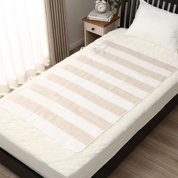 電気敷毛布(デンキシキモウフ H)
