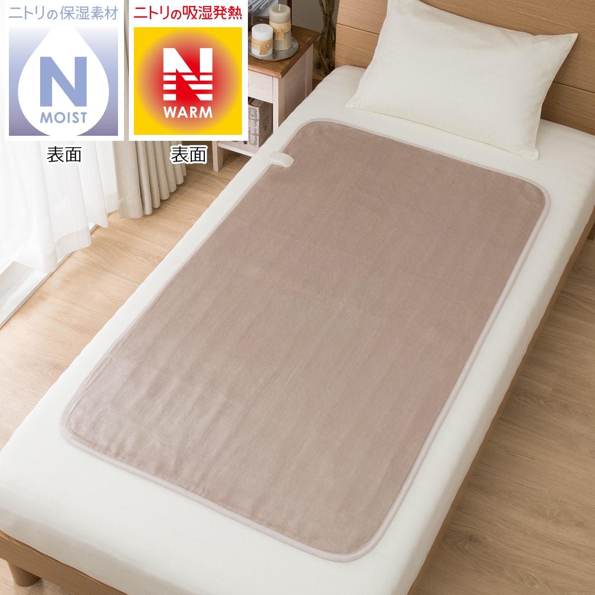 電気敷き毛布(NW モイストo-iMO 501)
