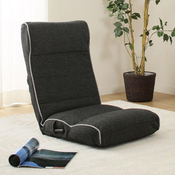 ハイバックレバー式座椅子(レジス)