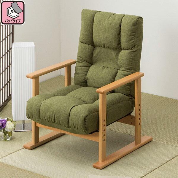 4段調整高座椅子(オルガン2YGR)