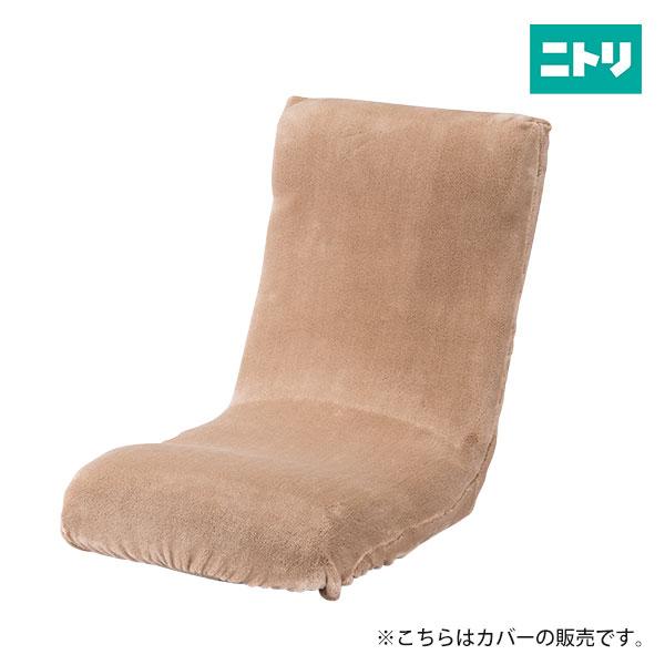 ストレッチ座椅子カバー(NウォームH BE)