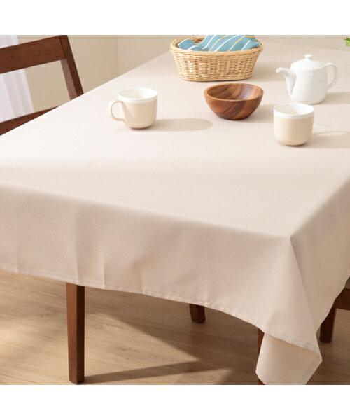 テーブルクロス(プレーン BE130x170)