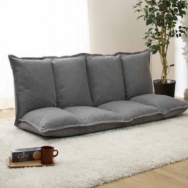 自在に変形するソファ座椅子(ツバサ)
