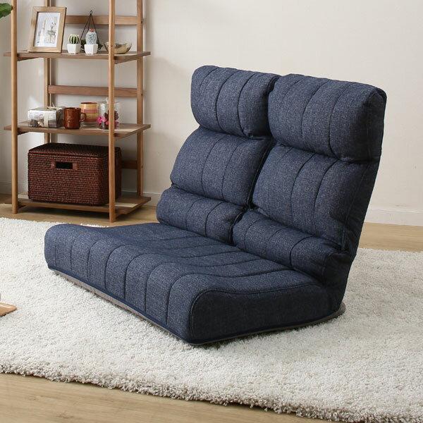独立リクライニングソファ座椅子(ツイン)